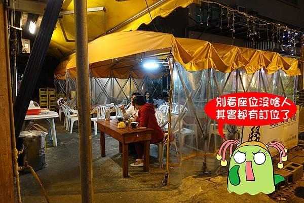 台南美食(騷烤家)-5.jpg