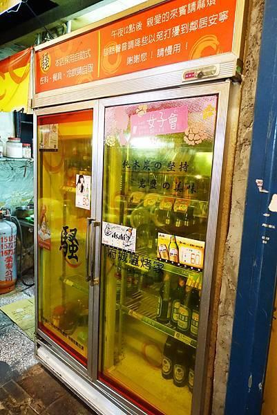 台南美食(騷烤家)-7.jpg