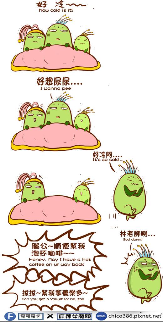 粉絲團漫畫464