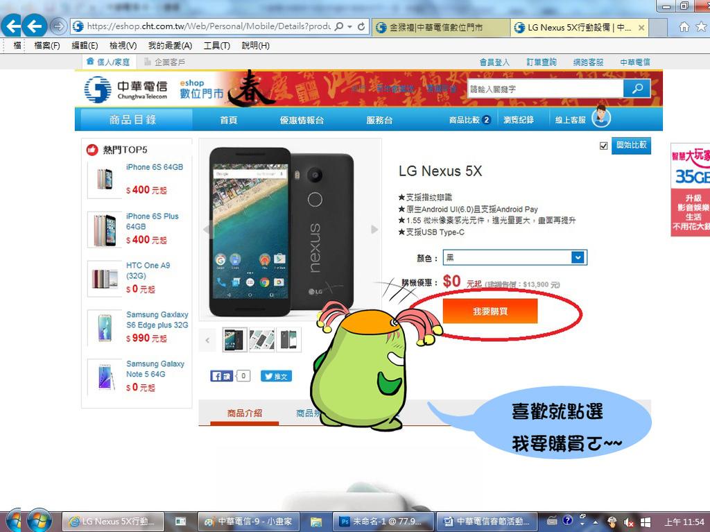 中華電信-8.jpg