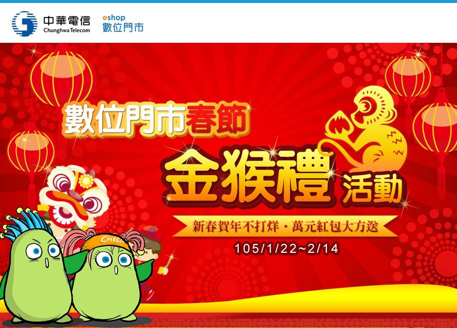 中華電信-1.jpg
