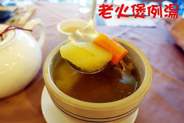 高雄美食(利苑)-11.jpg