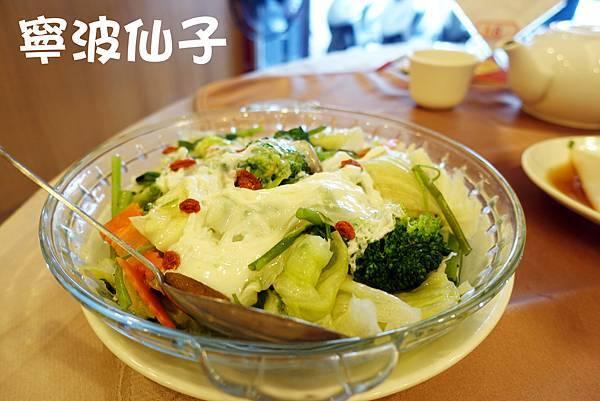 高雄美食(利苑)-24.jpg