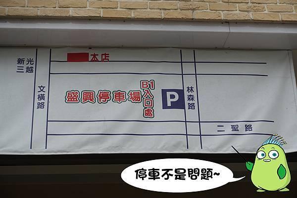 高雄美食(利苑)-2.jpg