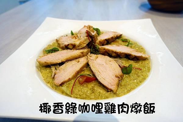 高雄美食(水素水)-14.jpg