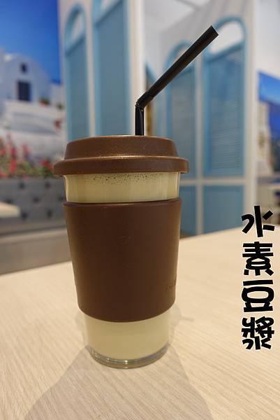 高雄美食(水素水)-7.jpg