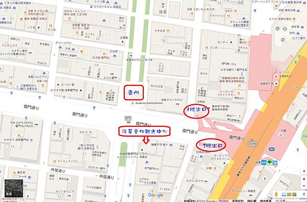 淺草寺-2.png