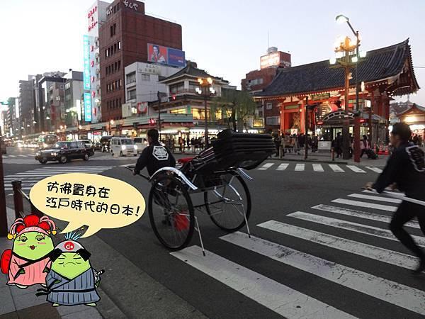 淺草寺-7.jpg