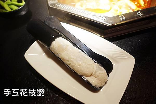 台南美食(蜀姥香)-17