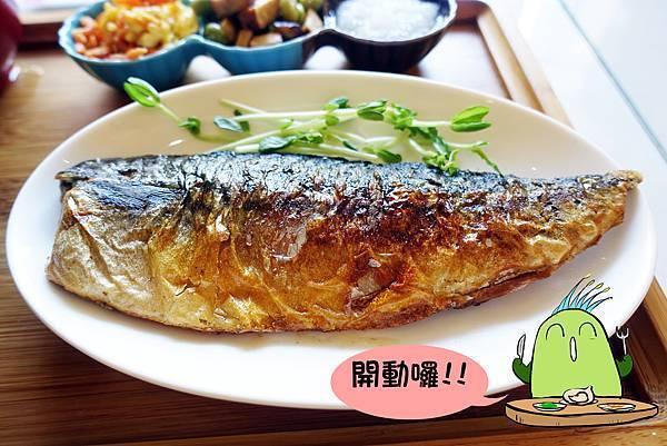 高雄美食(雅米廚房)-13.jpg
