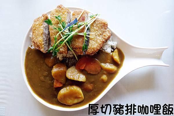 高雄美食(雅米廚房)-15.jpg