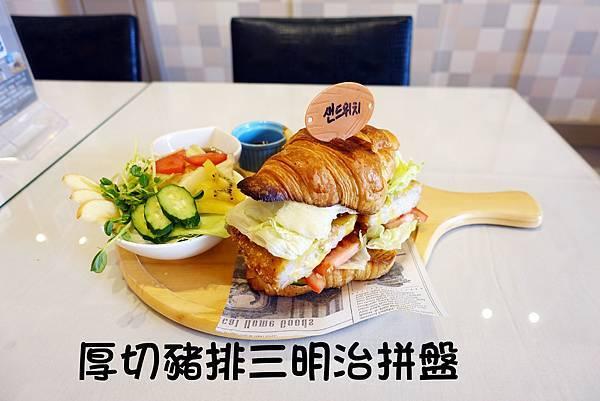 高雄美食(雅米廚房)-19.jpg
