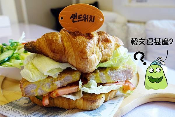 高雄美食(雅米廚房)-20.jpg