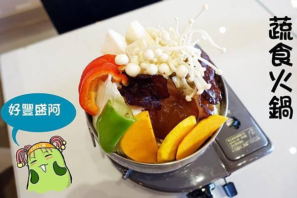 高雄美食(雅米廚房)-23.jpg