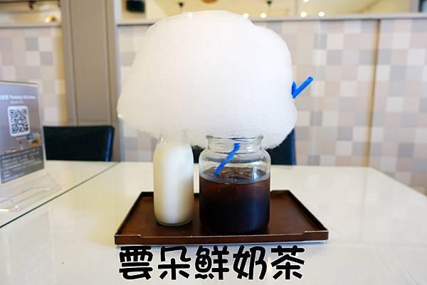 高雄美食(雅米廚房)-24.jpg