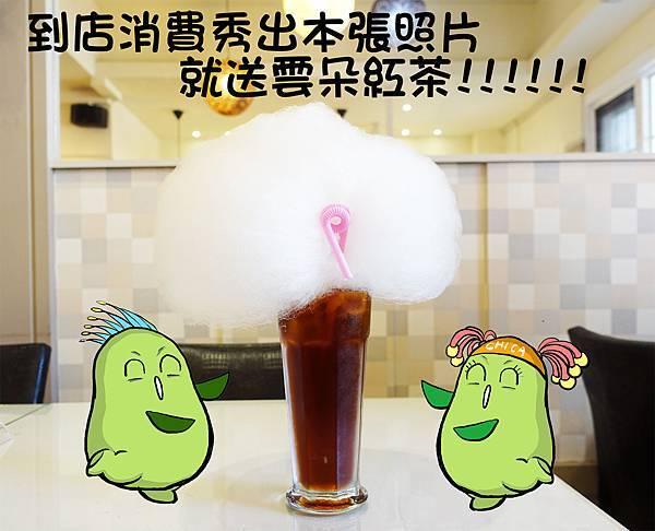 高雄美食(雅米廚房)-27.jpg