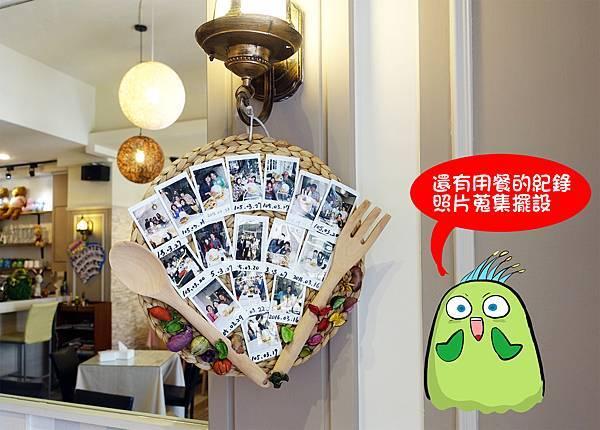 高雄美食(雅米廚房)-07.jpg