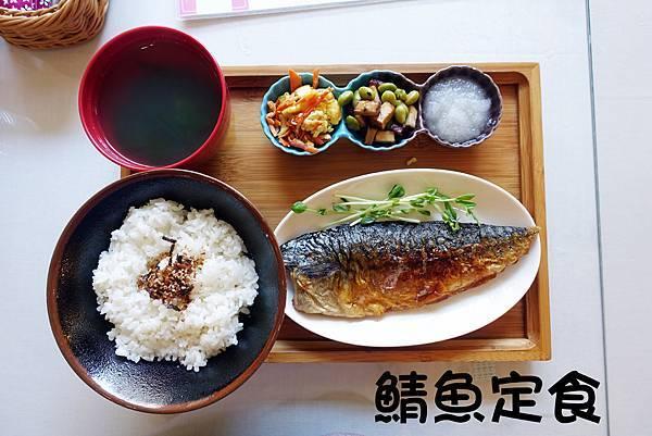 高雄美食(雅米廚房)-12.jpg