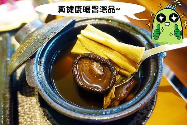 台南美食(食蔬茶齋)-19.jpg