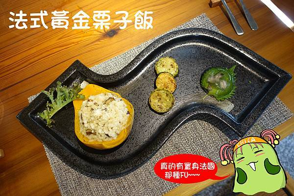 台南美食(食蔬茶齋)-21.jpg