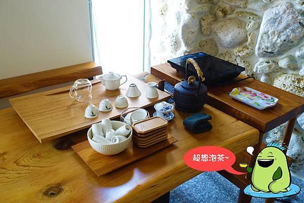 台南美食(食蔬茶齋)-06.jpg