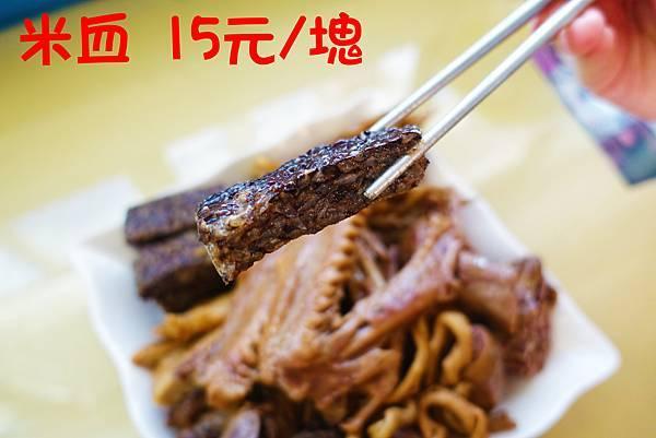 高雄美食(前鎮鴨頭)-14.jpg
