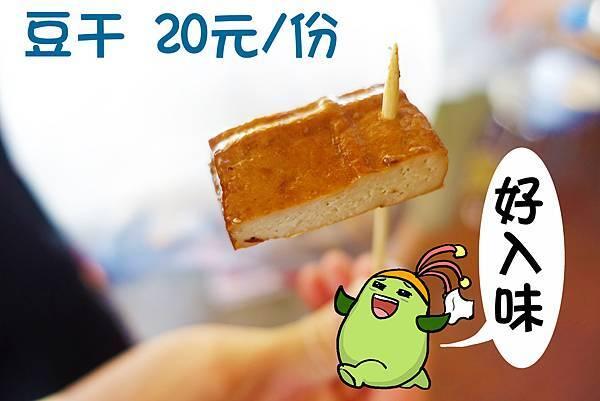 高雄美食(前鎮鴨頭)-16.jpg