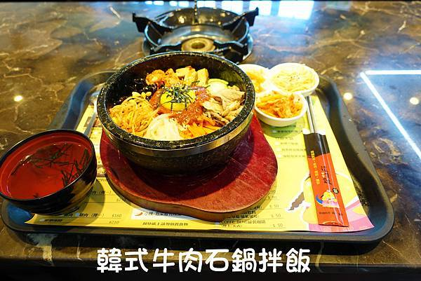台南美食(這隻雞)-15.jpg