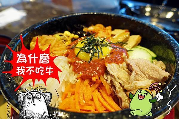 台南美食(這隻雞)-16.jpg