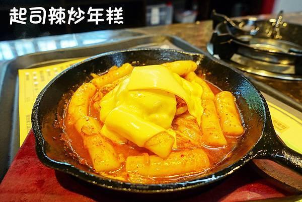 台南美食(這隻雞)-17.jpg