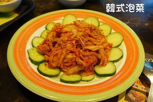 台南美食(這隻雞)-20.jpg