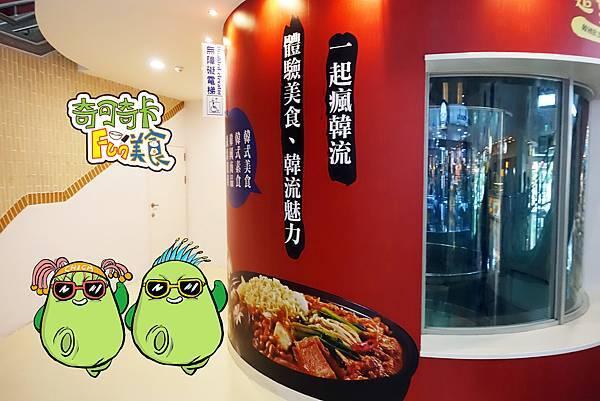 台南美食(這隻雞)-21.jpg