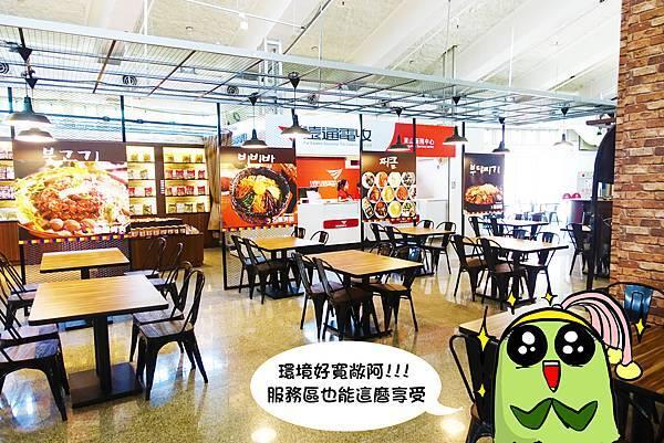 台南美食(這隻雞)-05.jpg