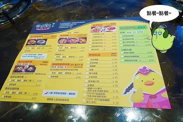 台南美食(這隻雞)-09.jpg