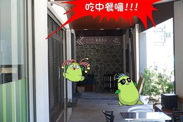 台南住宿(來有會館)-17.jpg