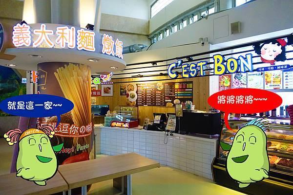 台南美食(Hey!Pasta)-05.jpg