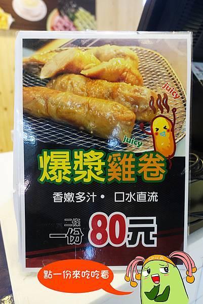 台南美食(Hey!Pasta)-07.jpg