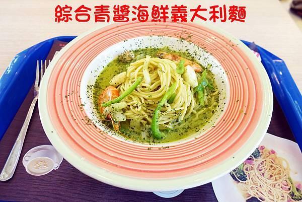 台南美食(Hey!Pasta)-10.jpg