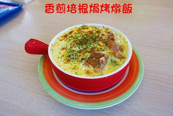 台南美食(Hey!Pasta)-15.jpg