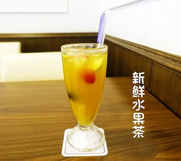 屏東美食(小麥廚坊)-08.jpg