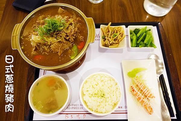 屏東美食(小麥廚坊)-13.jpg