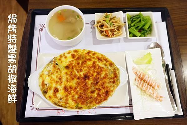 屏東美食(小麥廚坊)-17.jpg
