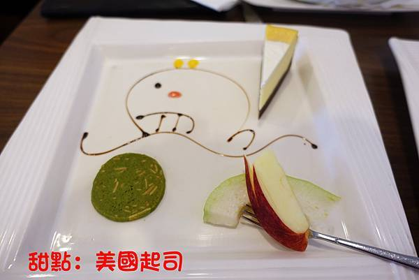 屏東美食(小麥廚坊)-21.jpg