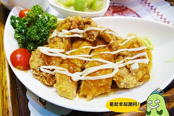 高雄美食(歐夏蕾)-08.jpg