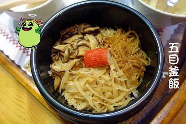 高雄美食(歐夏蕾)-15.jpg