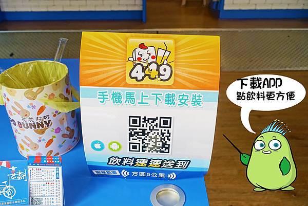 高雄美食(手作茶)-05.jpg
