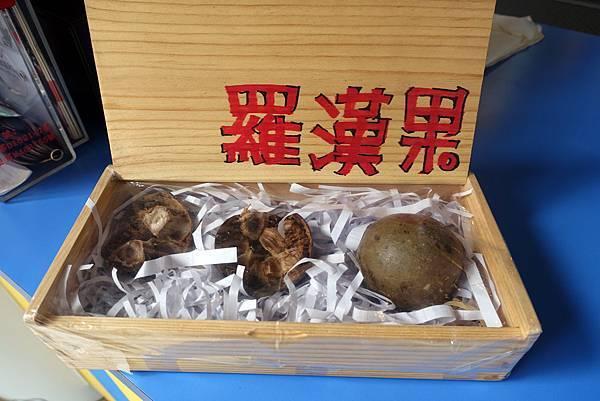 高雄美食(手作茶)-10.jpg