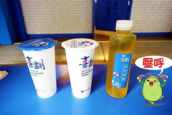 高雄美食(手作茶)-14.jpg