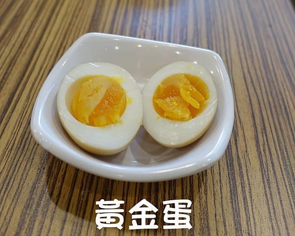 台南美食(古坑服務區)-19.jpg