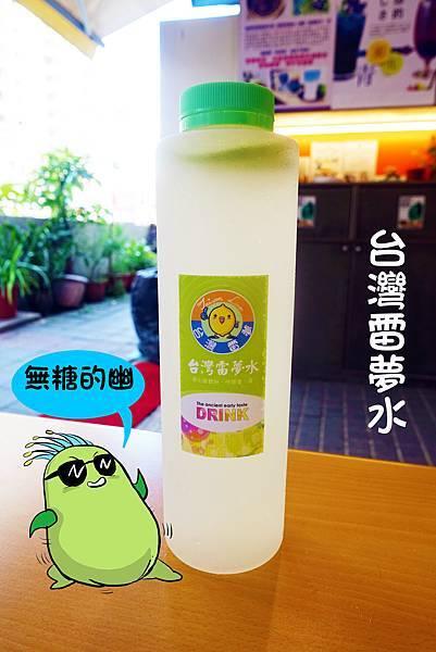 台南美食(台灣雷夢)-08.jpg